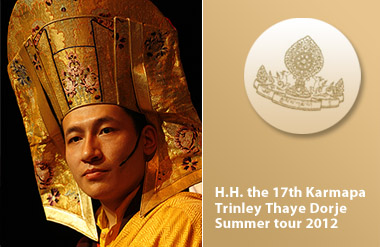 17th