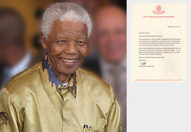 Letter from HH